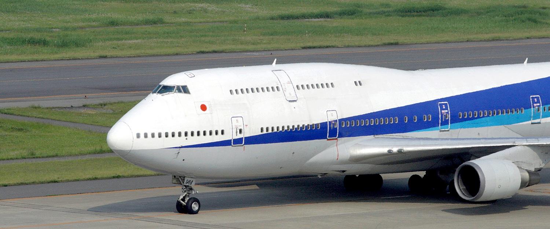 航空会社を指定してフライト検索