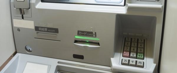 方法2 銀行振込