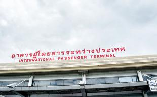 cnx_airport