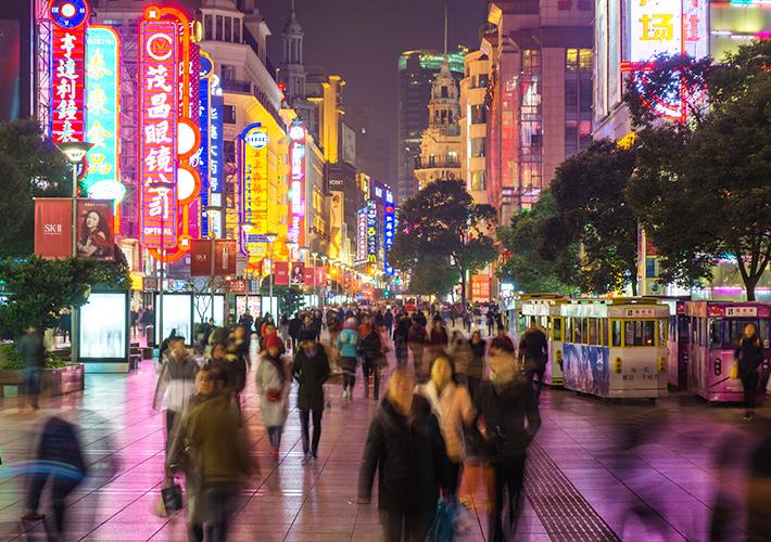 南京 夜遊び